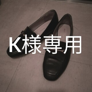 オリエンタルトラフィック(ORiental TRaffic)の【オリエンタルトラフィック】ビットモチーフスクエアトゥローファー(ローファー/革靴)