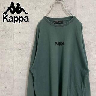 カッパ(Kappa)のカッパ kappa Tシャツ 長袖 ロンT センターロゴ ゆるだぼ Lサイズ(Tシャツ/カットソー(七分/長袖))