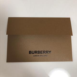 バーバリー(BURBERRY)のバーバリー 封筒 レターセット(その他)