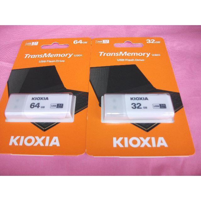 東芝(トウシバ)の匿名配送/東芝・キオクシアUSBメモリ高速64GB+高速32GB2個セット スマホ/家電/カメラのPC/タブレット(PC周辺機器)の商品写真