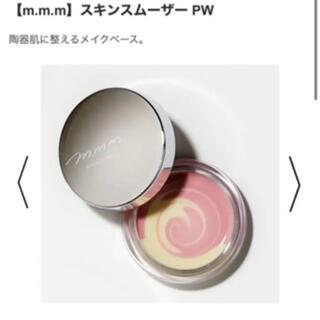 Cosme Kitchen - ムー スキンスムーザー