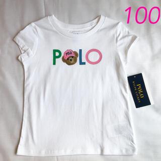 POLO RALPH LAUREN - ラスト1点◆ラルフローレン ポロベア ガールズロゴTシャツ 3T/100