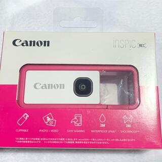 Canon - iNSPiC REC FV-100-PK ピンク