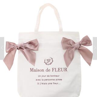 メゾンドフルール(Maison de FLEUR)のメゾンドフルール♡トートバッグ♡ホワイト(トートバッグ)
