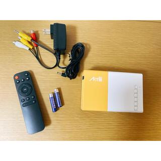 【おうち時間】小型LEDプロジェクターセット(プロジェクター)