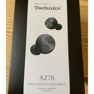 Panasonic - TECHNICS Bluetooth イヤホン EAH-AZ70W 新品同様