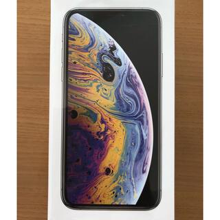 アイフォーン(iPhone)のiPhone xs 256GB シルバー 新品未開封(スマートフォン本体)