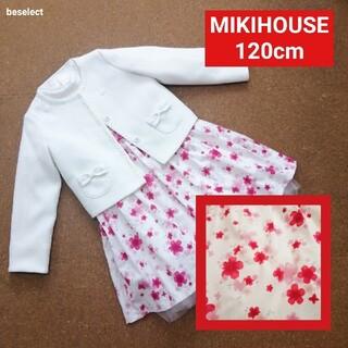 ミキハウス(mikihouse)の[MIKIHOUSE/120]ミキハウスフォーマル花柄ワンピースアンサンブル(ドレス/フォーマル)
