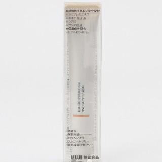 ムジルシリョウヒン(MUJI (無印良品))の無印良品 BBクリーム オークル 10g(BBクリーム)