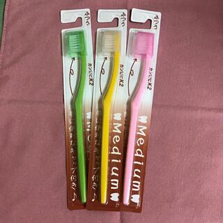 歯ブラシ 3個セット