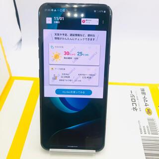 エルジーエレクトロニクス(LG Electronics)の2-51094中古美品SIMFREE LG V60 ThinQ 5G L-51A(スマートフォン本体)