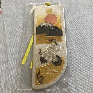 叙勲 菊紋 鶴 富士山 記念品 ブックマーカー ブックマーク(しおり/ステッカー)