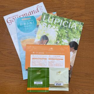 ルピシア(LUPICIA)のルピシア 紅茶 麦茶 試飲品 サンプル ルピシアだより冊子付き(茶)