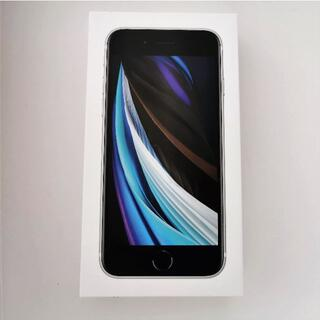 iPhone - 新品未使用 iPhoneSE 第2世代 64GB SIMフリー ホワイト