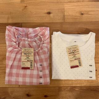ムジルシリョウヒン(MUJI (無印良品))の【新品】無印良品 MUJI オーガニック 半袖 ブラウス Tシャツ サイズ100(Tシャツ/カットソー)