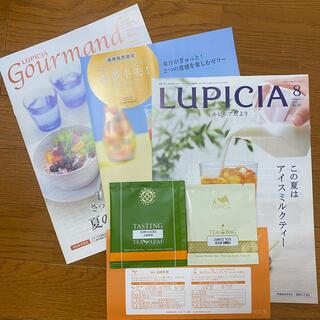 ルピシア(LUPICIA)のルピシア 紅茶 煎茶 試飲品 サンプル ルピシアだより冊子付き(茶)