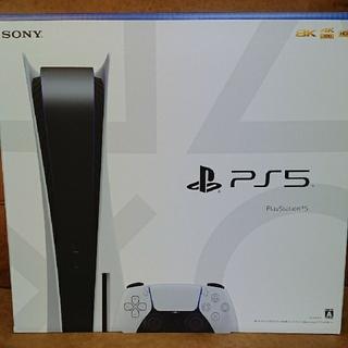 PlayStation - 【未開封新品】PlayStation5 プレステ5 本体
