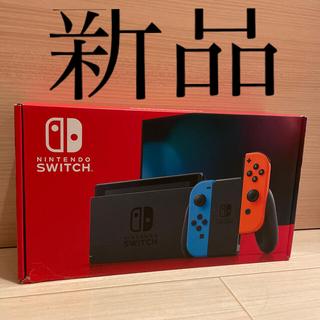Nintendo Switch - 新品 未開封 Nintendo Switch本体 ネオン 任天堂スイッチ