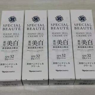ナリス化粧品 - ナリス 薬用ホワイトハンドジェルクリーム X4本【2980円送料込】
