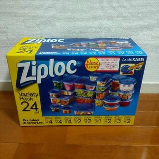 コストコ(コストコ)のジップロック バラエティーパック コンテナー&スクリューロック 24個(容器)
