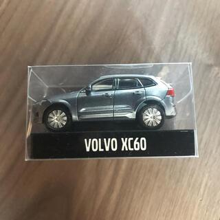 ボルボ(Volvo)の新品【非売品】ボルボ  XC60 ミニカー グレー トミカコレクター(ミニカー)