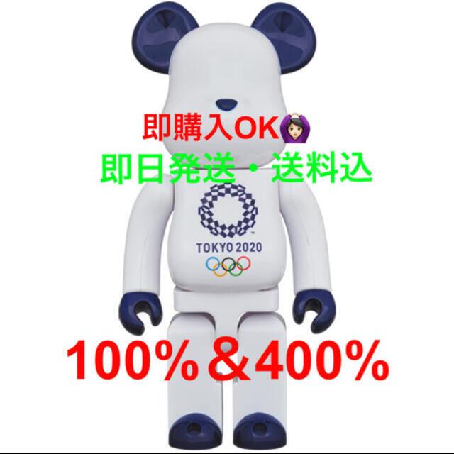 MEDICOM TOY(メディコムトイ)のベアブリック 100% & 400%(東京2020オリンピックエンブレム) エンタメ/ホビーのおもちゃ/ぬいぐるみ(キャラクターグッズ)の商品写真