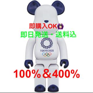 メディコムトイ(MEDICOM TOY)のベアブリック 100% & 400%(東京2020オリンピックエンブレム)(キャラクターグッズ)