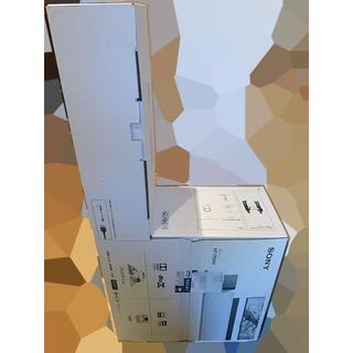 SONY - SONY ホームシアターシステム(サウンドバー&ウーファー) HT-ST5000