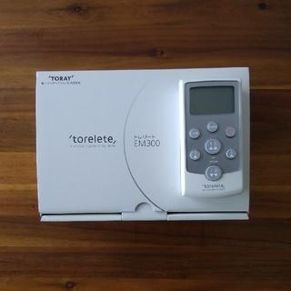 トウレ(東レ)のtorelete トレリートEM300(マッサージ機)