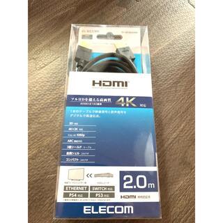 エレコム(ELECOM)のHDMIケーブル(4K対応)(映像用ケーブル)
