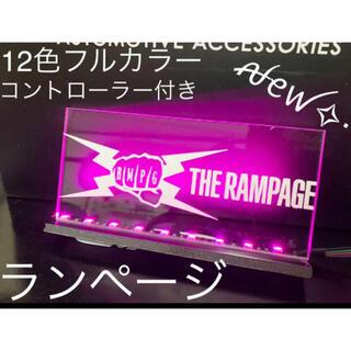 新12色に光る フルカラー RAMPAGE ランページ アクリルプレート 限定