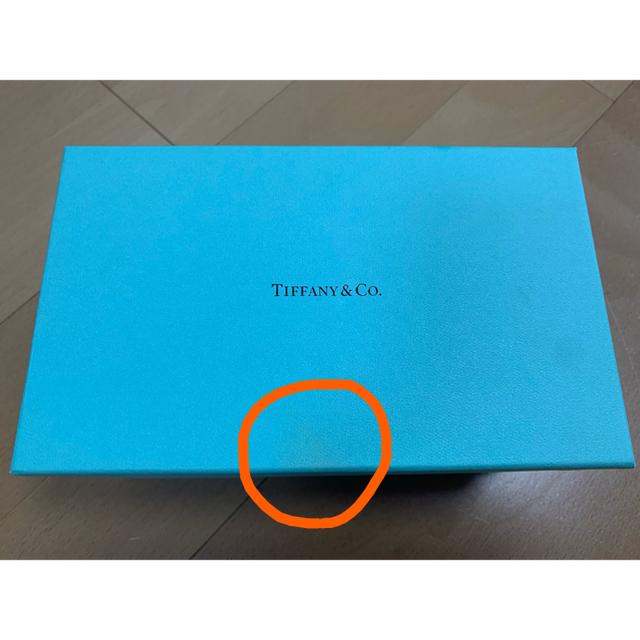 Tiffany & Co.(ティファニー)のティファニー ペアタンブラー  箱入り インテリア/住まい/日用品のキッチン/食器(タンブラー)の商品写真