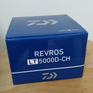 DAIWA - ダイワ 20 レブロス  LT 5000D-CH【ドラグノブ無し】
