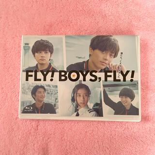 FLY! BOYS! FLY! Blu-ray