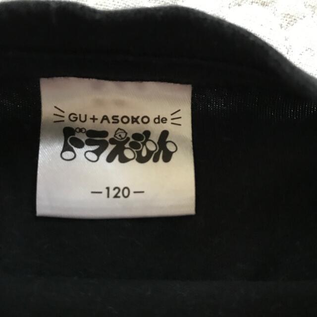 GU(ジーユー)のGU ドラえもんTシャツ 120cm キッズ/ベビー/マタニティのキッズ服男の子用(90cm~)(Tシャツ/カットソー)の商品写真