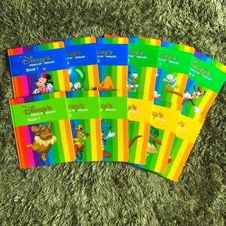 Disney - DWE Book1〜12