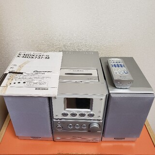 パイオニア(Pioneer)のパイオニア Pioneer コンポ MD CD カセットテープ(スピーカー)
