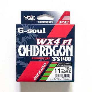 150m 0.6号 G-SOUL オードラゴン WX4f1 ss140(釣り糸/ライン)