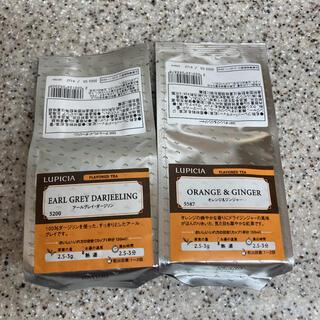 ルピシア(LUPICIA)のルピシア紅茶 リーフティー オレンジジンジャー&アールグレイ・ダージリン セット(茶)