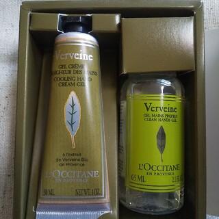L'OCCITANE - ロクシタン  ヴァーベナ ポータブルハンドケアギフト