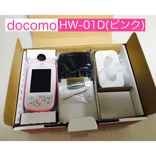 エヌティティドコモ(NTTdocomo)のdocomo ドコモキッズケータイ HW-01D ピンク(携帯電話本体)