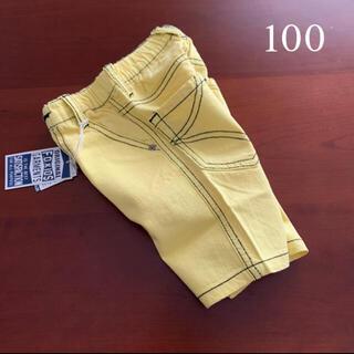 エフオーキッズ(F.O.KIDS)の⭐️未使用品 エフオーキッズ パンツ 男の子用 100サイズ(パンツ/スパッツ)