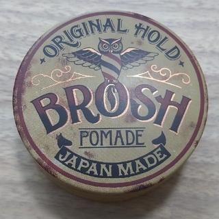 ブロッシュ オリジナルポマード イエロー ミニサイズ40g(ヘアワックス/ヘアクリーム)