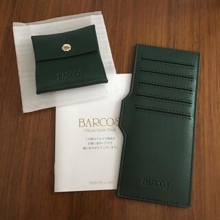 バルコス(財布)