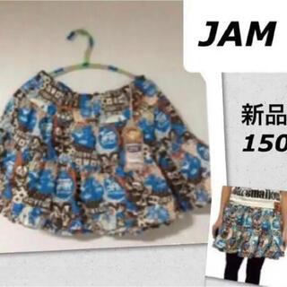 ジャム(JAM)の新品JAM 150 5565円 ロリフリ チュールスカート(スカート)