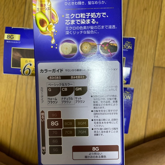WELLA(ウエラ)のウエラトーン ツープラスワン 液状(ジェル)タイプ 8G 4個セット コスメ/美容のヘアケア/スタイリング(白髪染め)の商品写真