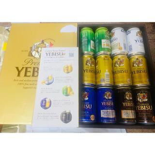 エビス(EVISU)のエビスビール 5種の味わいセット(ビール)