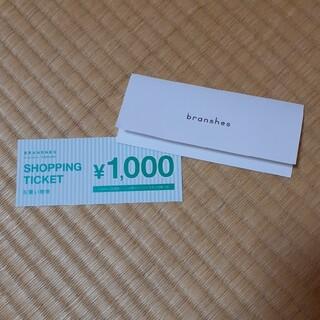 ブランシェス(Branshes)のブランシェス お買い物券(ショッピング)