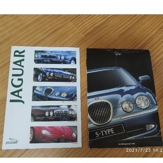 ジャガー(Jaguar)のJAGUAR カタログ ジャガー 1998年 アルファロメオ カタログ付(カタログ/マニュアル)