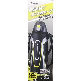 新品・未使用 ステンレスボトル直飲み水筒 イエロー1リットル(水筒)